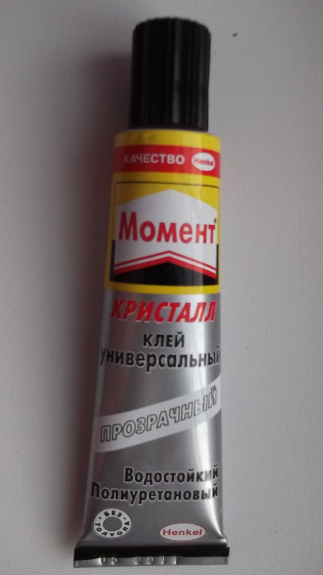 Полиуретановый «момент кристалл» битумная резиновая мастика для крыши